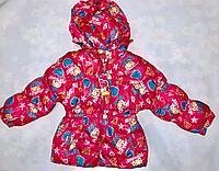 Куртка демисезонная розовая DivaGirl 3-4 года