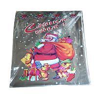 Пакет подарочный новогодний прозрачный 24*34см