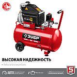 Компрессор воздушный ЗУБР, КПМ-260-50, фото 6