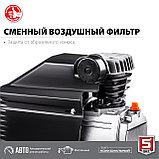 Компрессор воздушный ЗУБР, КПМ-260-50, фото 2