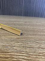 10*10 мм, зеркальное золото- Профиль Т-образный для декорирования мебели, 305 см