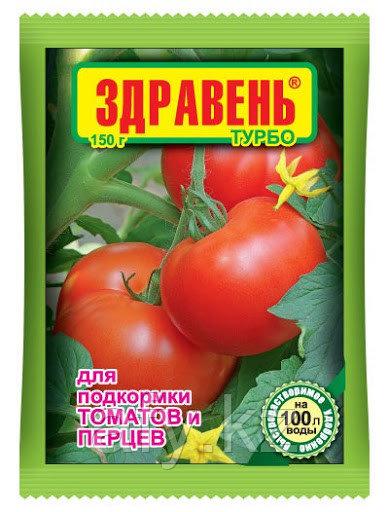Здравень  томат 30гр