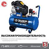 Компрессор воздушный ЗУБР, КПМ-320-50, серия «ПРОФЕССИОНАЛ», фото 5