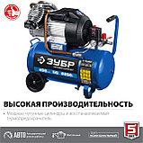 Компрессор воздушный ЗУБР, КПМ-400-50, серия «ПРОФЕССИОНАЛ», фото 3