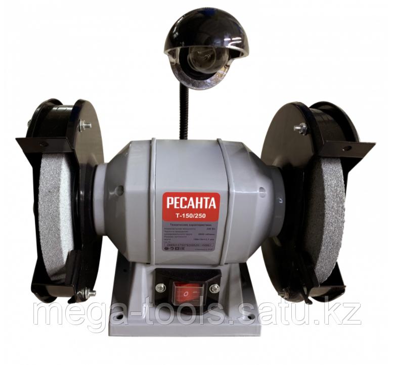 Точильный станок Ресанта Т-150/250