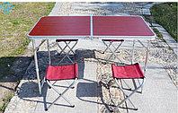 Складные столы с 4-мя стульчиками для пикника.