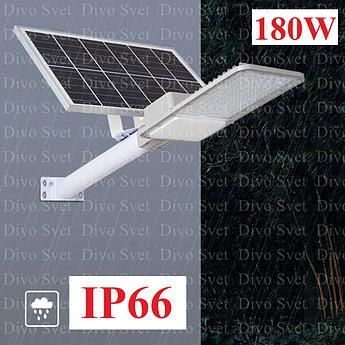Светильник консольный уличный на солнечных батареях 180W в сборе (бюджетная серия). Светильник солнечный.