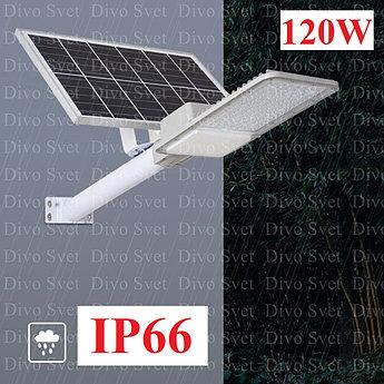 Светильник консольный уличный на солнечных батареях 120W в сборе (бюджетная серия). Светильник солнечный.