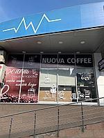 Открытие нового кофе-бара