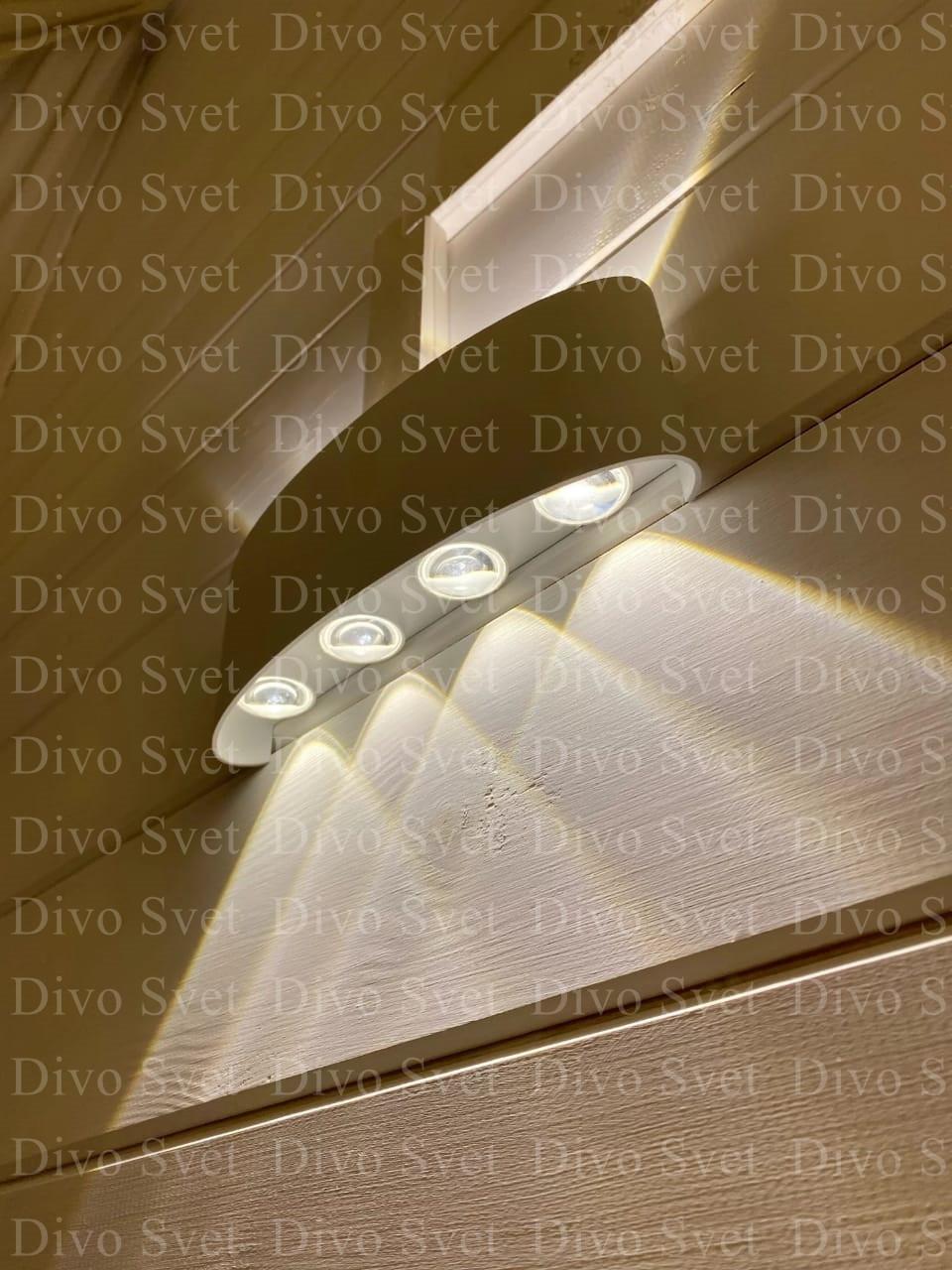 """Led светильник """"Линза 4*4"""" 8w, декоративный. Светодиодный архитектурный прожектор 8w настенный."""