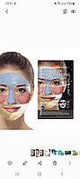 Комбинированная маска-пленка для сухой кожи лица Galaxy 2X Multi-Masking Treatment «Blue& Pink» (2 x 6 гр)