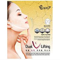 Тканевая маска  для лица и подбородка 2 в 1 Boon 7 Dual V Lifting Mask Pack 27 g. Лифтинг бандаж