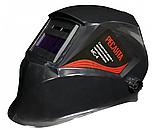 Сварочная маска РЕСАНТА МС-4, фото 2