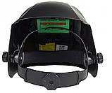 Сварочная маска РЕСАНТА МС-5, фото 3