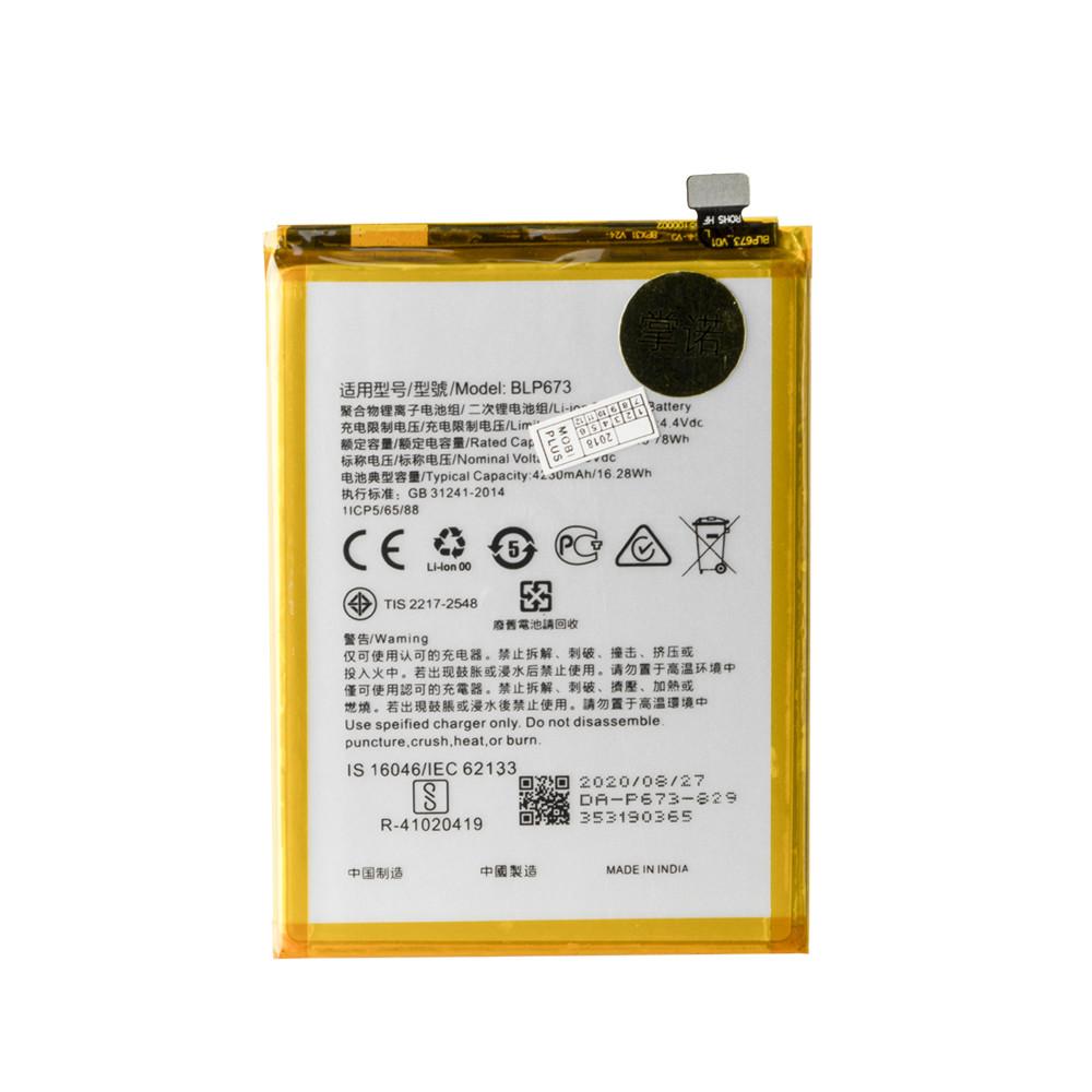 Аккумулятор Oppo A5S BLP673 4100mAh