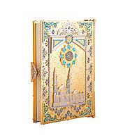 Коран Коран большой (объемная мечеть, 1050 камней)