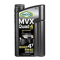YACCO MVX QUAD 4 SYNTH 5W-40 Синтетическое масло