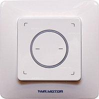 Кнопка проводная AIR MOTOR ЕС 9780
