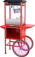 Аппарат для попкорна Airhot POP-6WС с тележкой