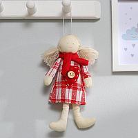 Подвеска «Юля», кукла в шарфике, цвета МИКС