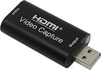 Устройство видеозахвата HDMI на USB 2.0, фото 1