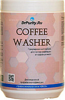 Средство для удаления кофейных масел DrPurity Coffee Washer, 1 кг