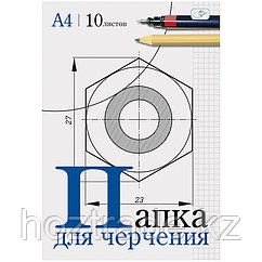 Бумага для черчения ArtSpace, 10л., А4, без рамки, 160г/м2