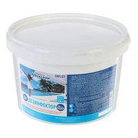 Быстрый стабилизированный хлор Aqualeon таб. 20 гр., 1,5 кг
