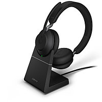 Гарнитура Jabra Evolve2 65, Link380a MS Stereo Stand Black