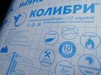 Сотовый поликарбонат Колибри 4 мм Прозрачный