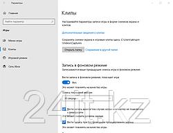 Сaptures: запись видео с экрана Windows 10