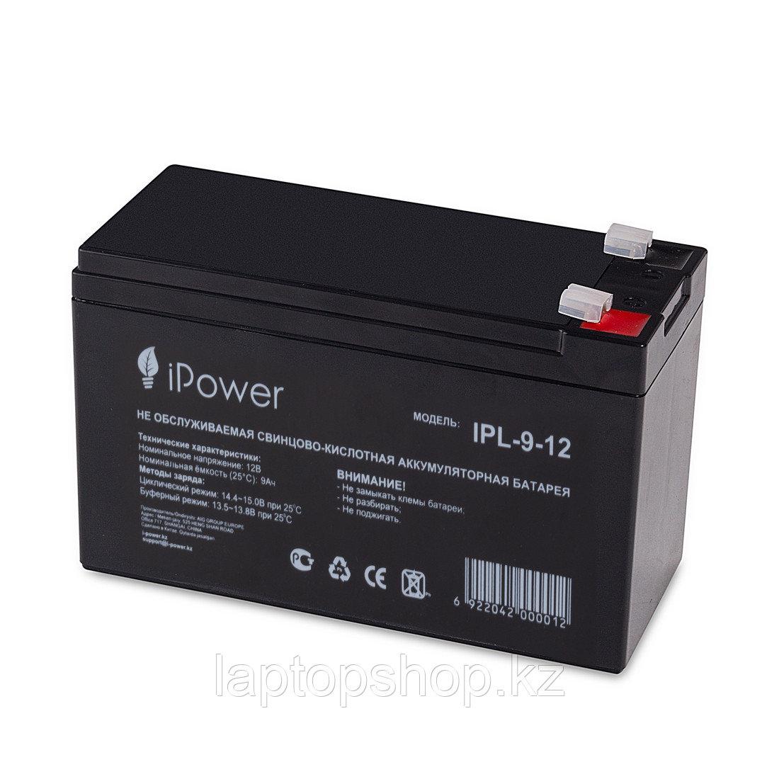 Аккумуляторная батарея IPower IPL-9-12