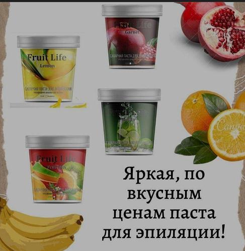 Сахарная паста Fruit Life (1500гр)