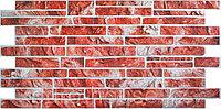 Декоративные стеновые панели ПВХ (Сланец красный)