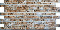Декоративные стеновые панели ПВХ (Сланец желтый)