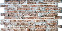 Декоративные стеновые панели ПВХ (Сланец коричневый)