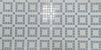 Декоративные стеновые панели ПВХ (Мозаика шоколад сиреневый)