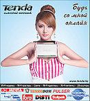 Как настроить роутер Tenda? Как подключить маршрутизатор Тенда?