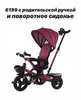 Детский трехколесный велосипед 6199 бордо
