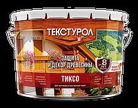 Деревозащитное средство Текстурол Тиксо, бесцветный, 3 л