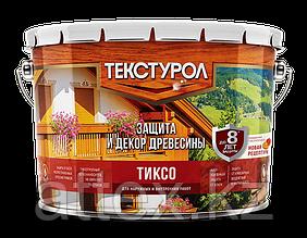 Деревозащитное средство Текстурол Тиксо, бесцветный, 10 л