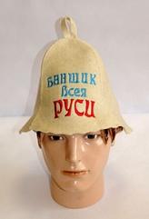 Колпак – банщик всея Руси