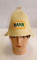 Колпак Баня