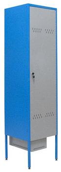 Шкаф для предприятий общественного питания - 950G1 UNIOR