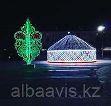 Изготавливаем: Каркасные светодиодные конструкции, для оформления улиц, скверов, парков, площадей.