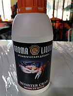 AROMA-LIQVID