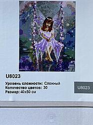 """Картина по номерам """"Милый ангелочек"""", 40х50 см"""