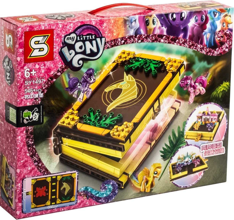 Конструктор SY1497 My Little Pony Книга сказочных приключений Пони, 546 дет. (Аналог Лего)