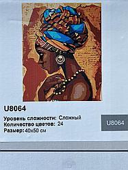 "Картина по номерам ""Восточная красавица"", 40х50 см"
