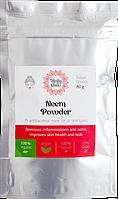 Ним в порошке (Neem churna) - очищающее, антипаразитарное, противовирусное растение